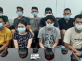 Pesta Narkoba, Gadis Cantik dan 8 Pria Ditangkap di Hotel Anda